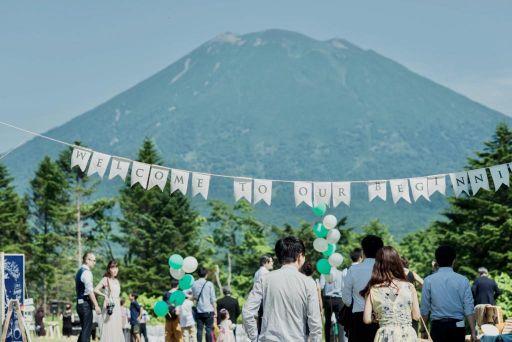 wedding at niseko