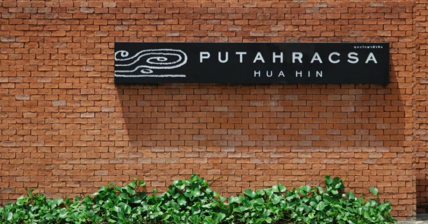 Putahracsa Hua Hin